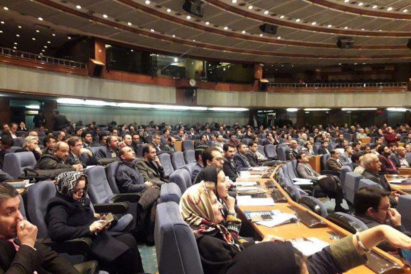کنفرانس روابط عمومی